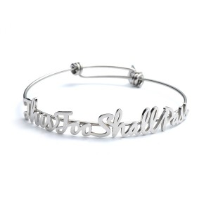 This Too Shall Pass Motivational Bracelet